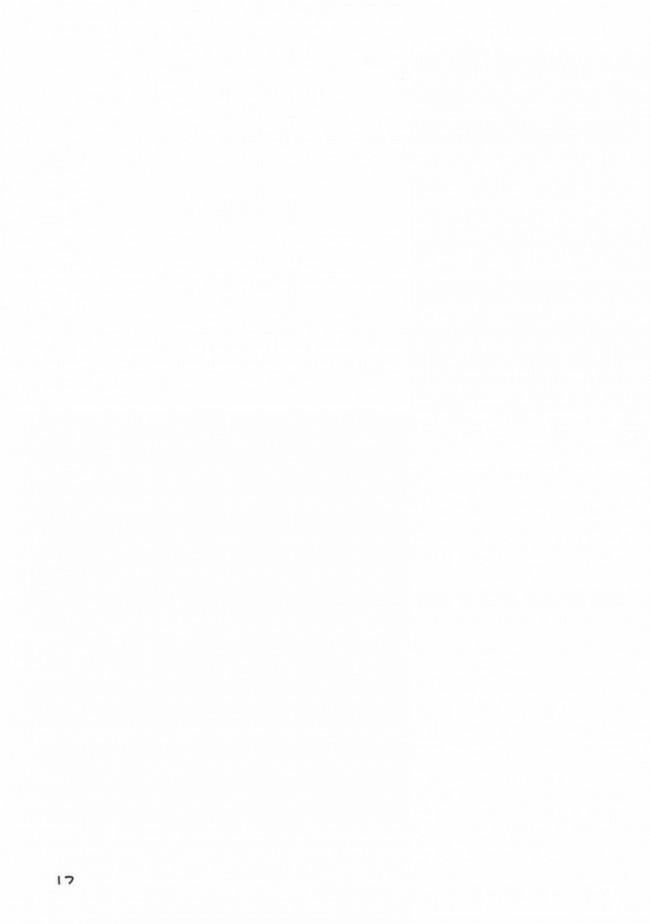 【東方 エロ同人誌】フラントゥーン2【天使の羽】 (15)