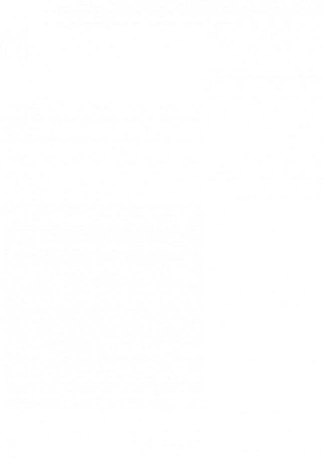 【エロ同人誌 東方】例大祭オフパコ【黒魔法研究所 エロ漫画】 (2)