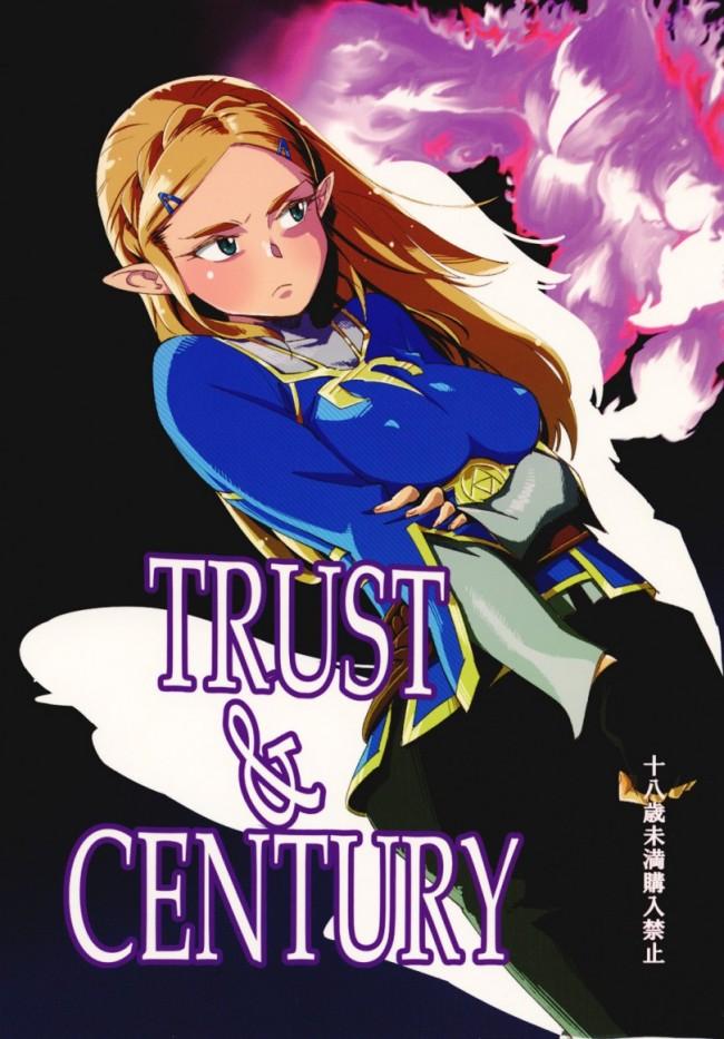 【ゼルダの伝説 エロ漫画・エロ同人】TRUST&CENTURY (1)