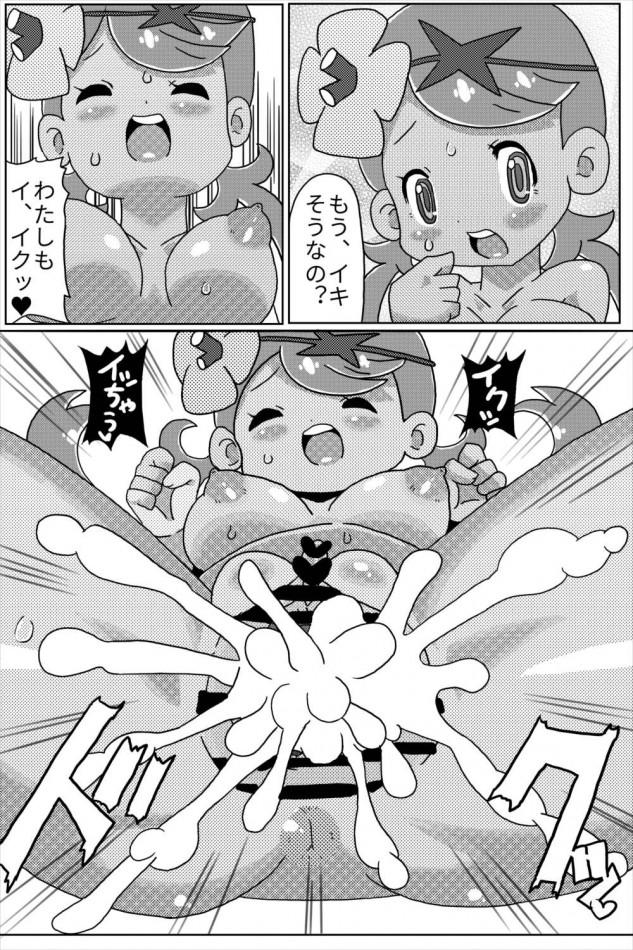 【ポケモン エロ漫画・エロ同人】マ道! (14)