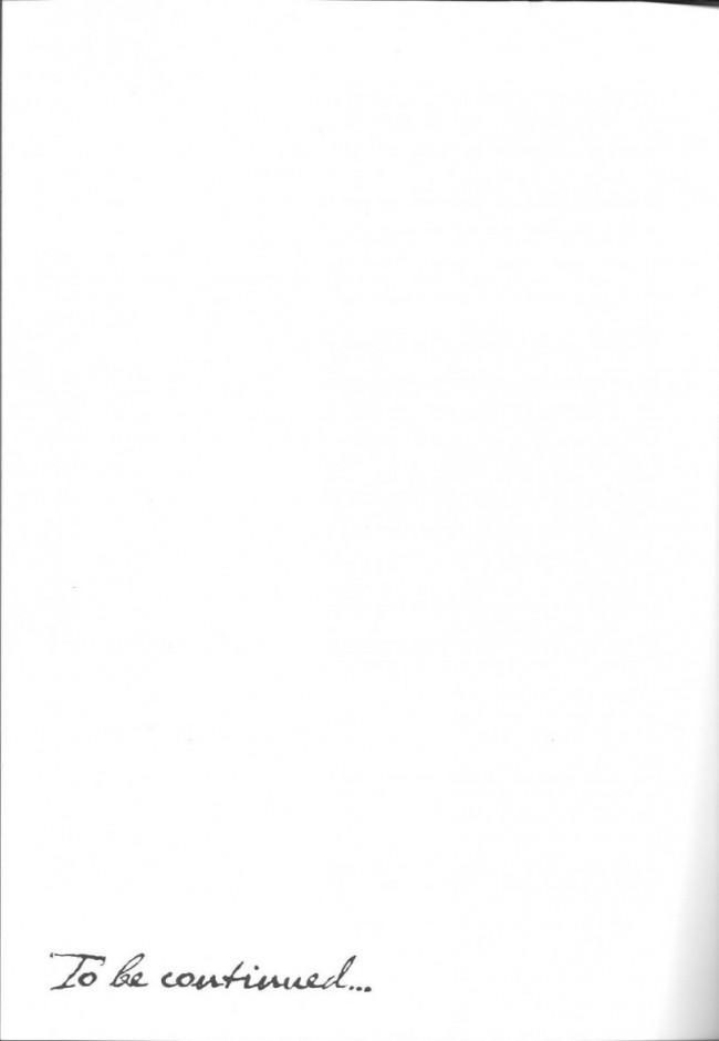 【ラブライブ! エロ漫画・エロ同人】MAKIPET 6 (26)