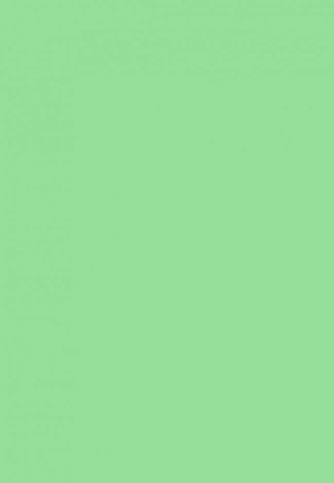 【エロ同人誌 からかい上手の高木さん】今日も西片君は高木さんに見透かされてる4【かこひめのうつわ エロ漫画】 (2)