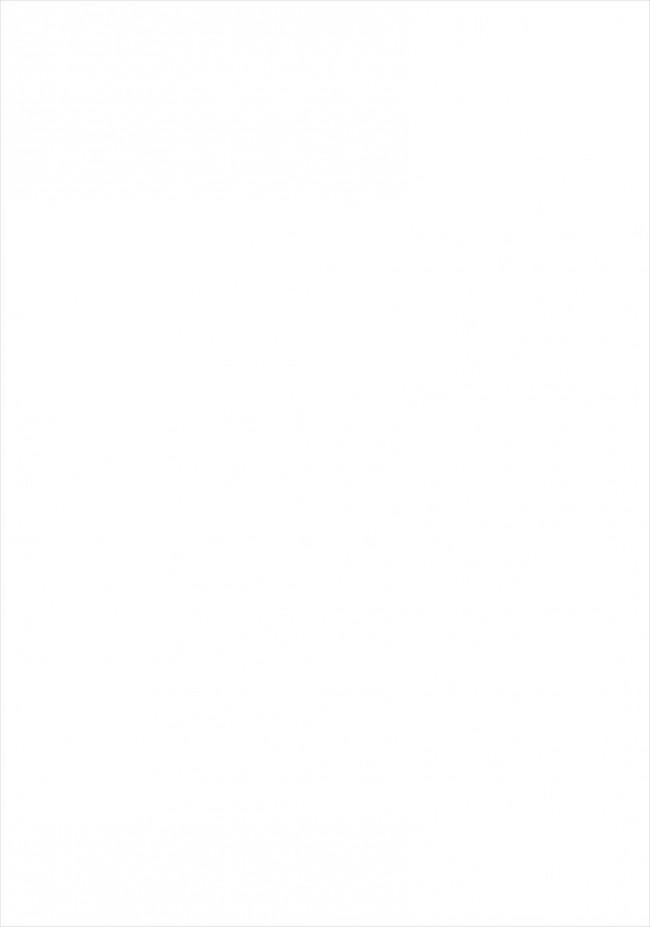 【エロ同人 東方】神子堕ち快楽マッサージ【エロ漫画】 (2)