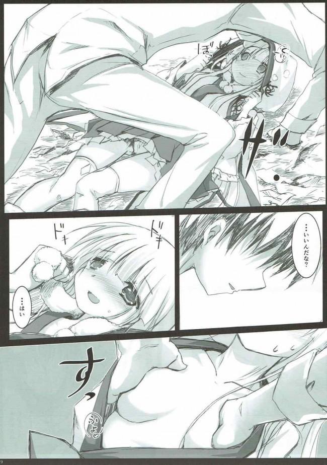 【フラワーナイトガール エロ漫画・エロ同人】ハツかわ (7)