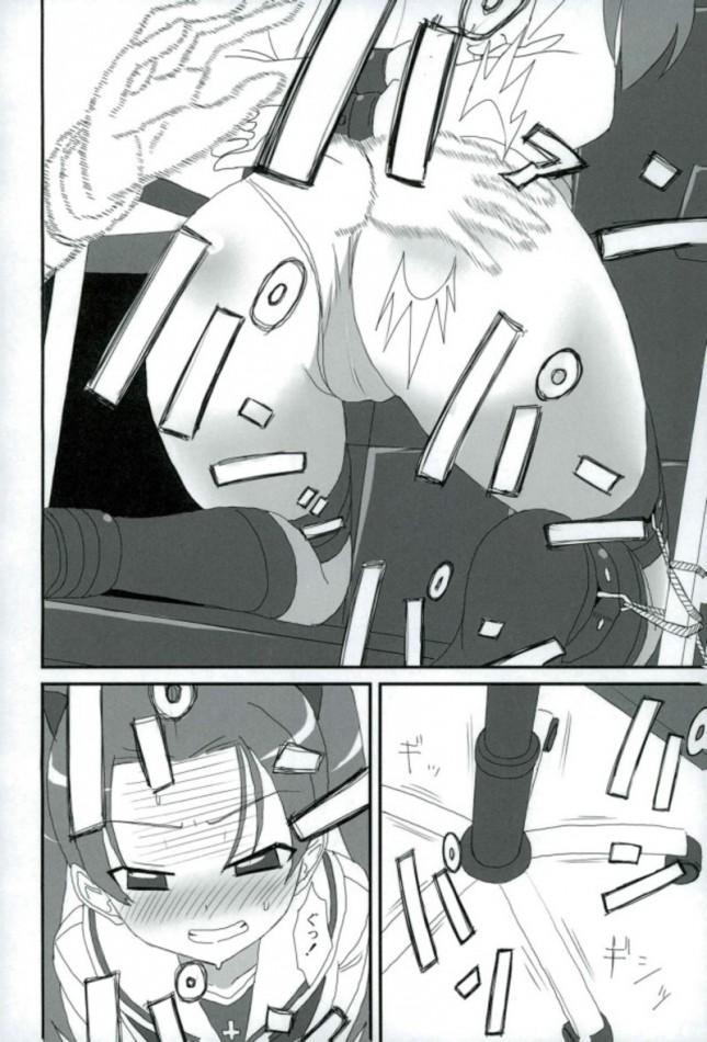 【ガルパン エロ同人】西住みほが角谷杏に薬盛って眠らせたら拘束して思いっきりスパンキング!!!!叩きまくって真っ赤になったお尻を揉んだりふーふーしたりww角谷杏は隠していた性癖でちゃってトロ顔にwwwwww (11)