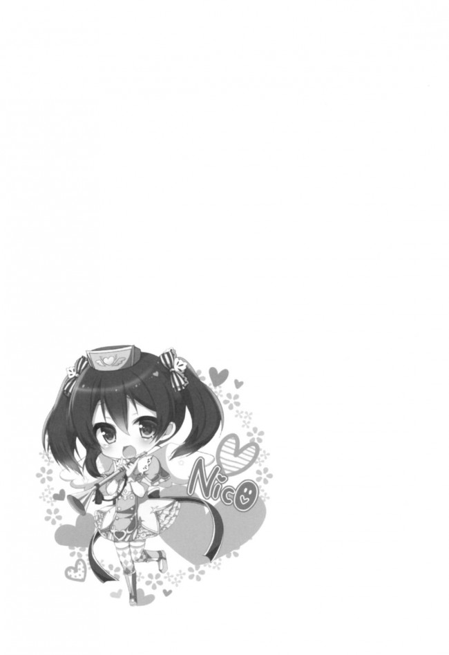 【ラブライブ! エロ漫画・エロ同人】Love Nico Live! らぶにこ総集編 (8)