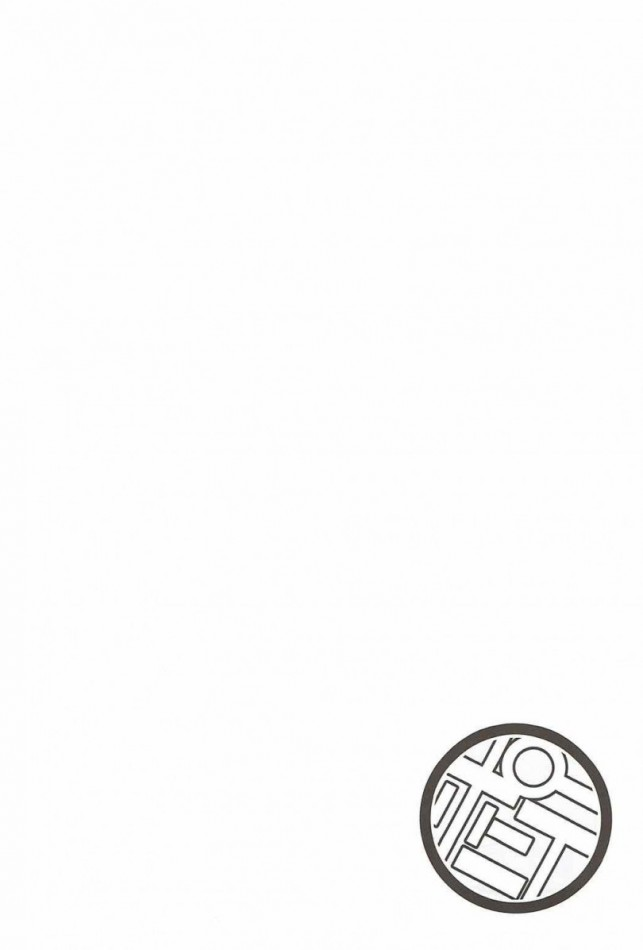 【艦これ エロ漫画・エロ同人】ポニテ (34)