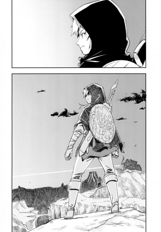 【ゼルダの伝説 エロ漫画・エロ同人】TRUST&CENTURY (24)