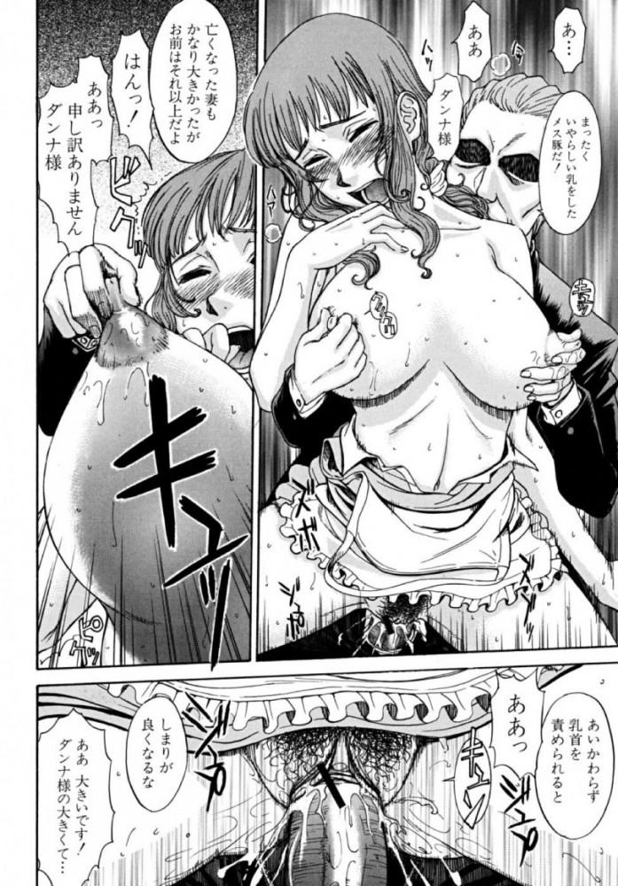 【エロ漫画・エロ同人】巨乳なお姉さんでお手伝いさんの小夜子さんがセックスさせてくれて大人の階段を上がるショタ坊ちゃんwwww (10)
