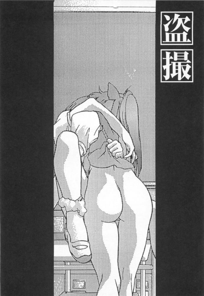 【エロ漫画・エロ同人】レズな巨乳女子校生レイプしてまんこもアナルも処女奪ったった☆ (2)