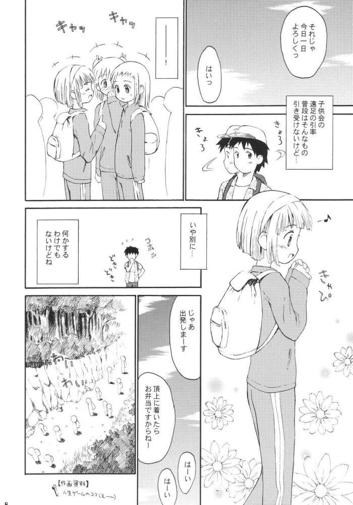 【エロ漫画】ぶるまりーた2003【じどー筆記 エロ同人】 (7)