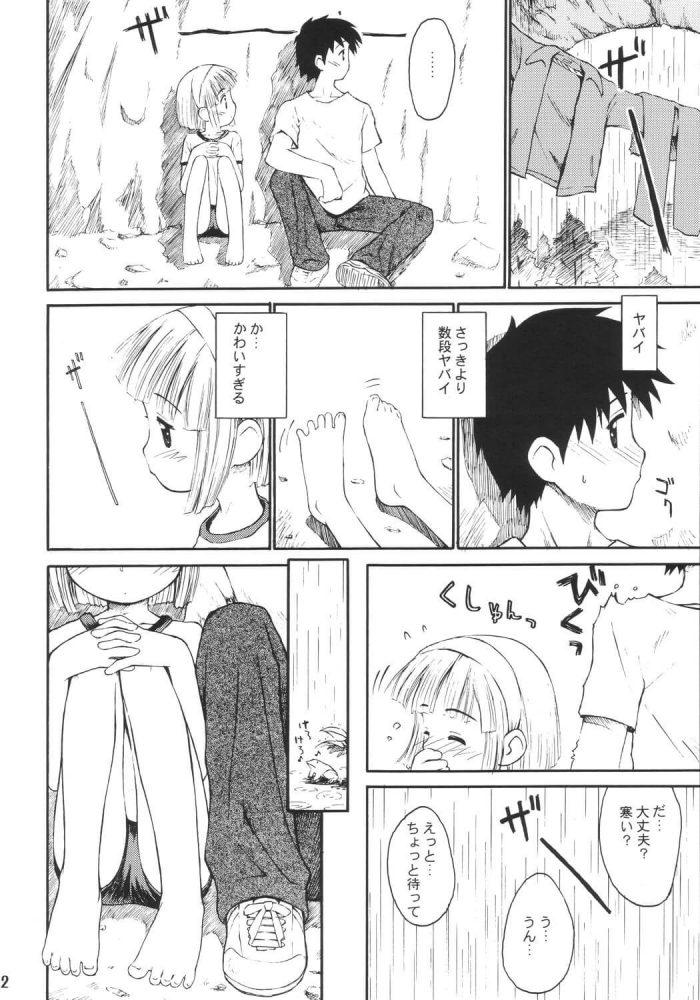 【エロ漫画】ぶるまりーた2003【じどー筆記 エロ同人】 (11)