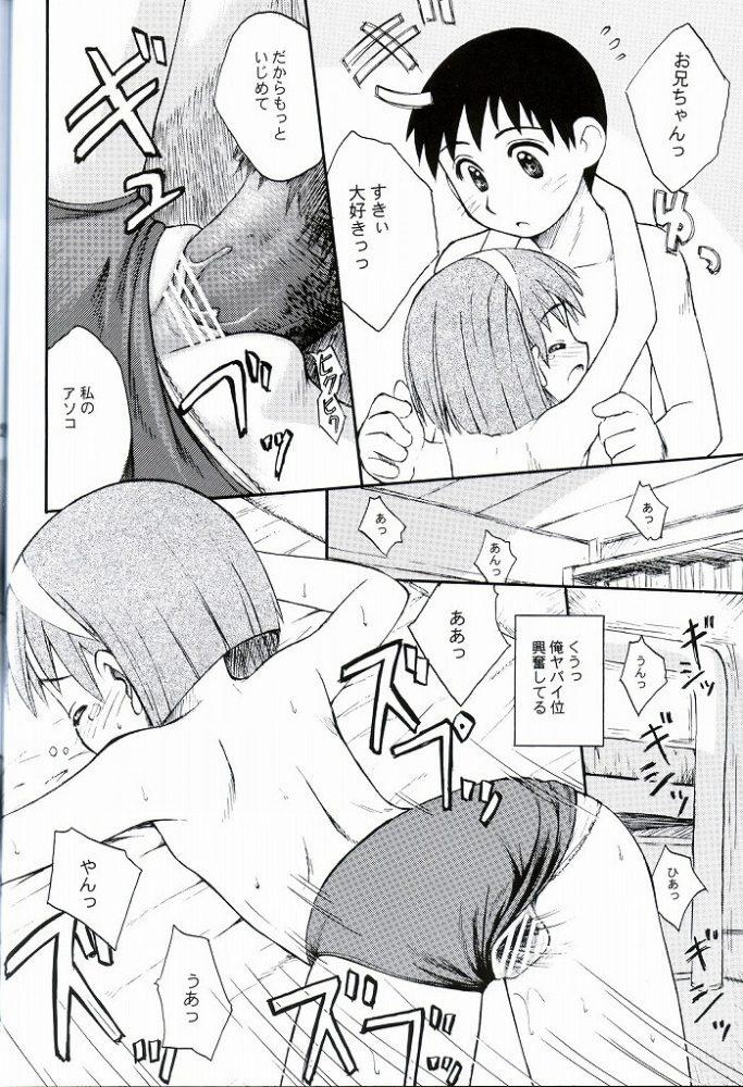 【エロ漫画】ぶるまてぃっくすとーりー 3【じどー筆記 エロ同人】 (19)