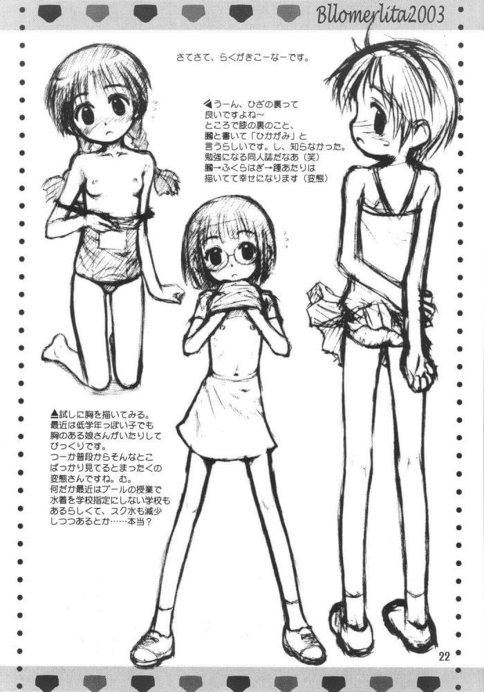 【エロ漫画】ぶるまりーた2003【じどー筆記 エロ同人】 (21)