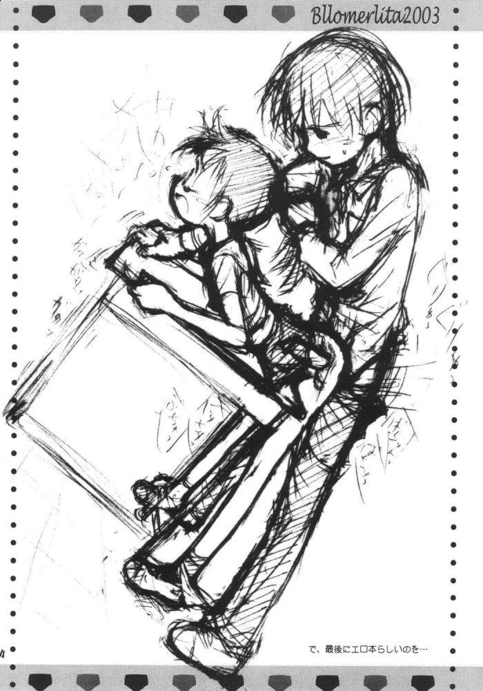 【エロ漫画】ぶるまりーた2003【じどー筆記 エロ同人】 (23)