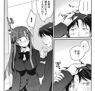 【エロ漫画】快感インターバル【シュガーミルク エロ同人】 (33)
