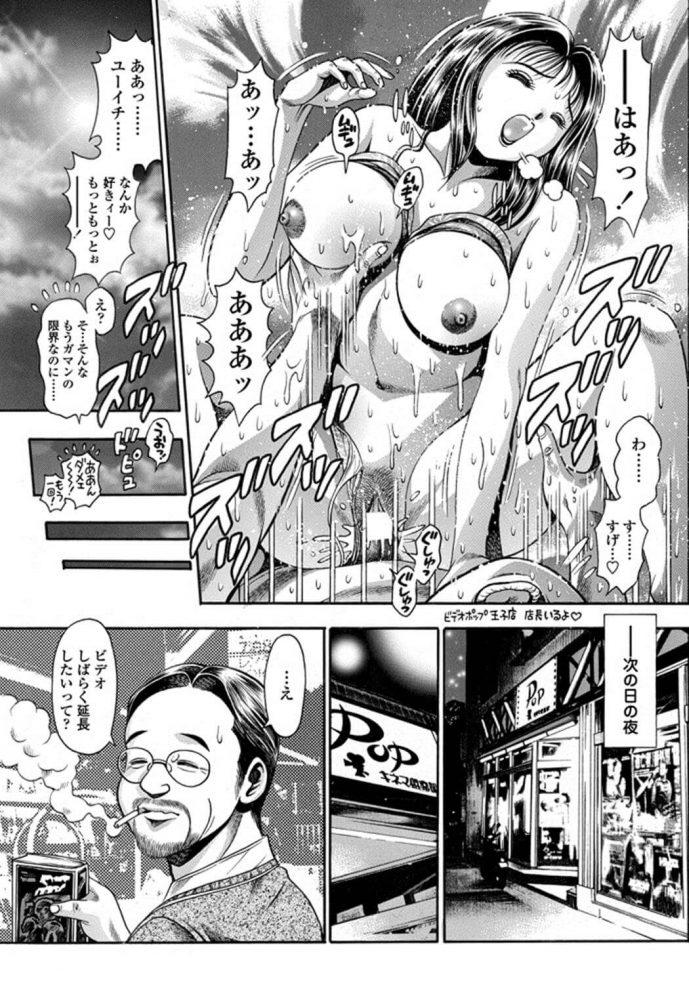 【エロ漫画】ビデオ屋さんにいこう【ちゃたろー エロ同人】 (37)