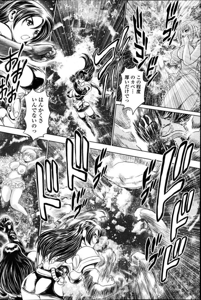 【エロ漫画】ハクとあみちゃん 第1-3話【ちゃたろー エロ同人】 (38)