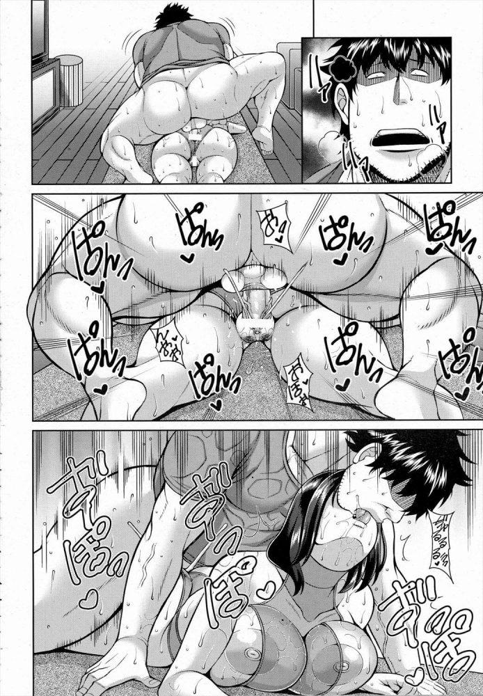 【エロ漫画】ムチムチな身体を動かしている姿が義弟のオカズになっていることを知ると、兄嫁はエクササイズで絶頂する!【無料 エロ同人誌】 (14)