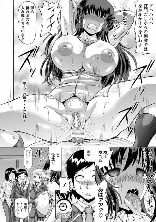 【エロ漫画】愛と欲望の中で【ヌクヌクオレンジ エロ同人】 (7)