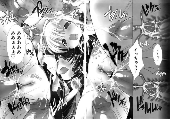 【エロ漫画】変身!LUNATIC NIGHT【にびなも凸面体 エロ同人】 (15)