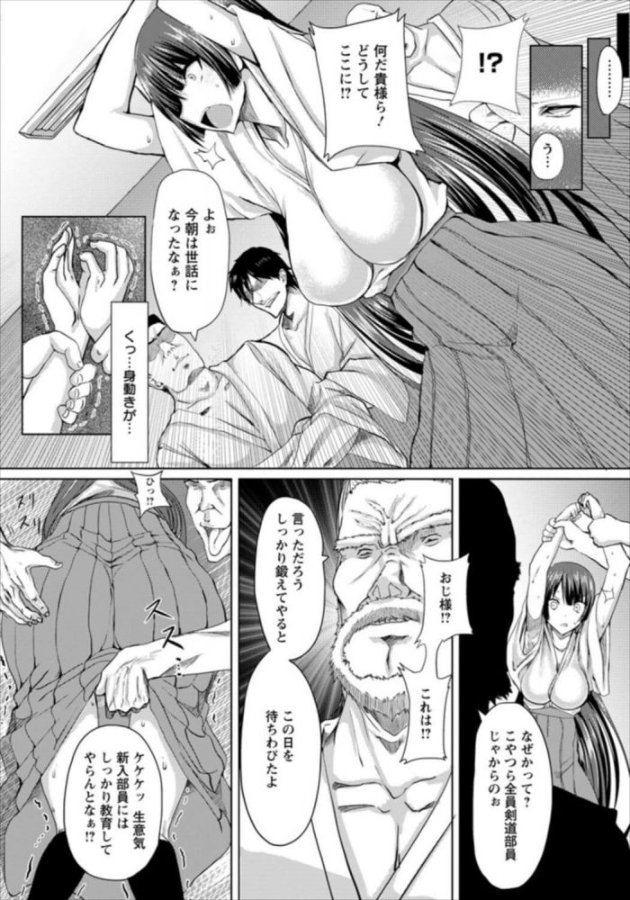 【エロ漫画】狂い咲き!肛門道【にしゆき エロ同人】 (4)