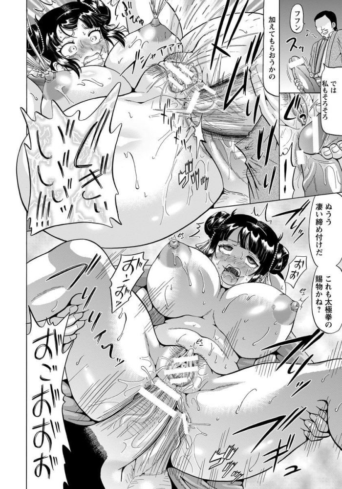 【エロ漫画】レンタル中華娘【ヌクヌクオレンジ エロ同人】 (36)