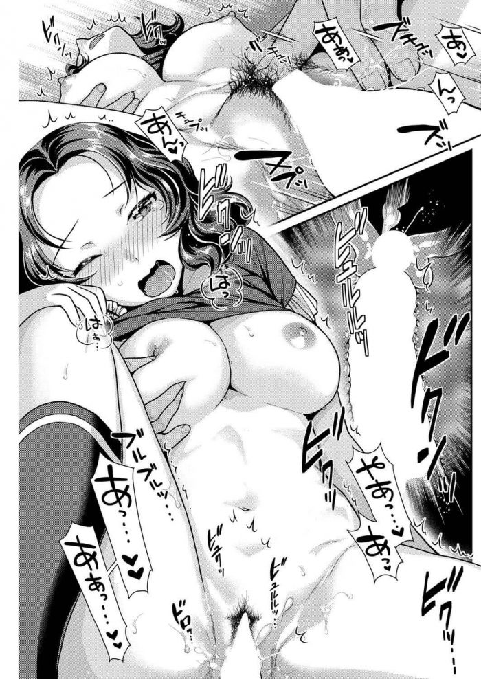 【エロ漫画】心伝えて【ねこまたなおみ エロ同人】 (17)
