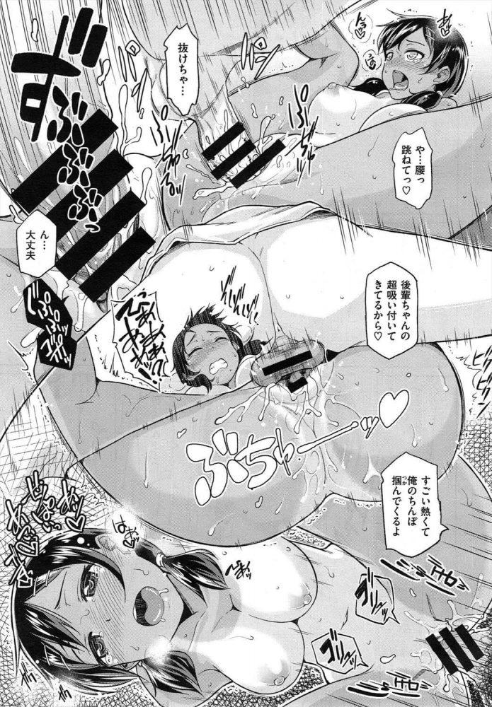 【エロ漫画】夏色シルエット【のなかたま エロ同人】 (19)