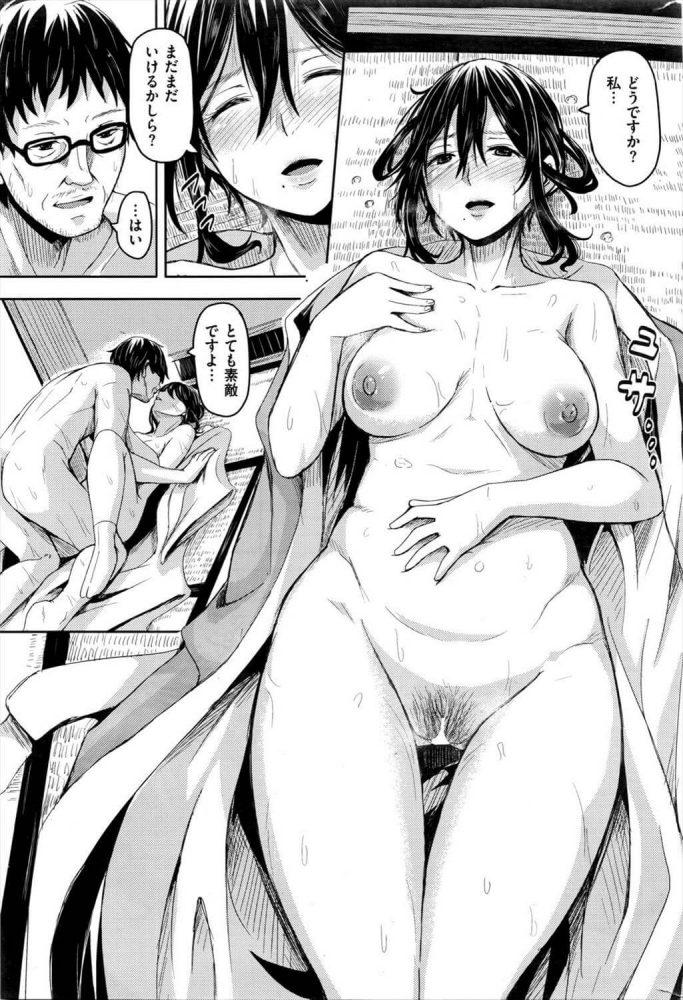 【エロ漫画】やくそく【ハードボイルドよし子 エロ同人】 (15)