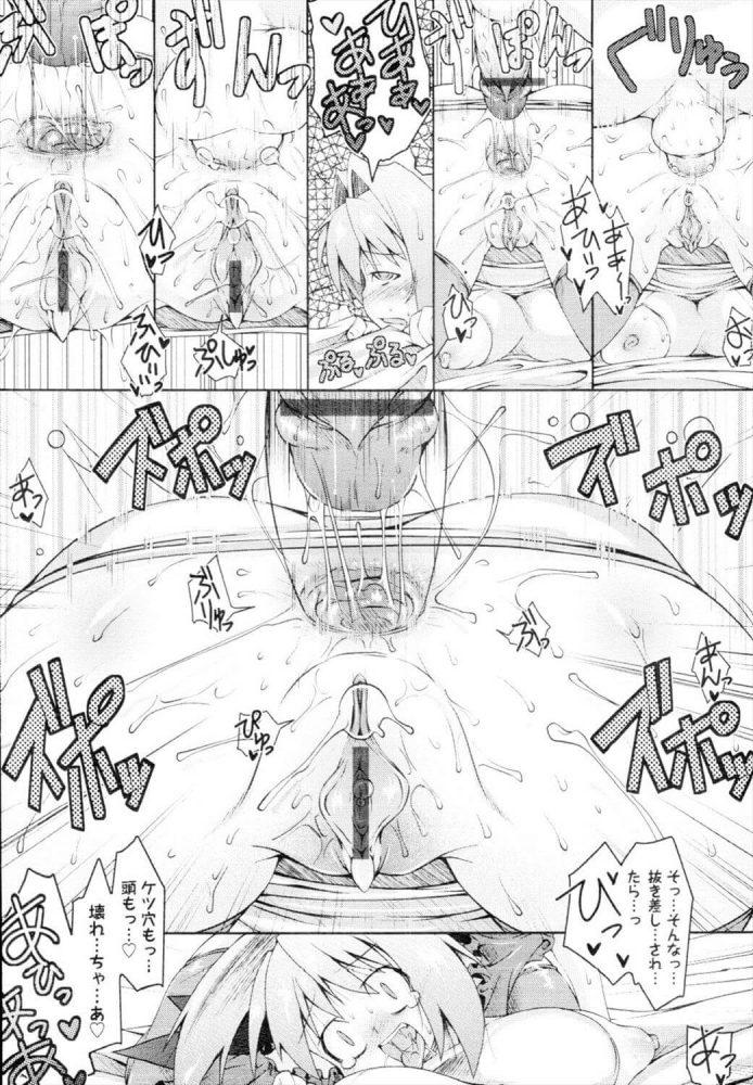 【エロ漫画】弟は姉の宝物【のるたる エロ同人】 (16)