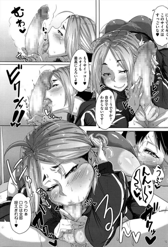 【エロ漫画】駄菓子屋のオモチャ【ばくや エロ同人】 (7)