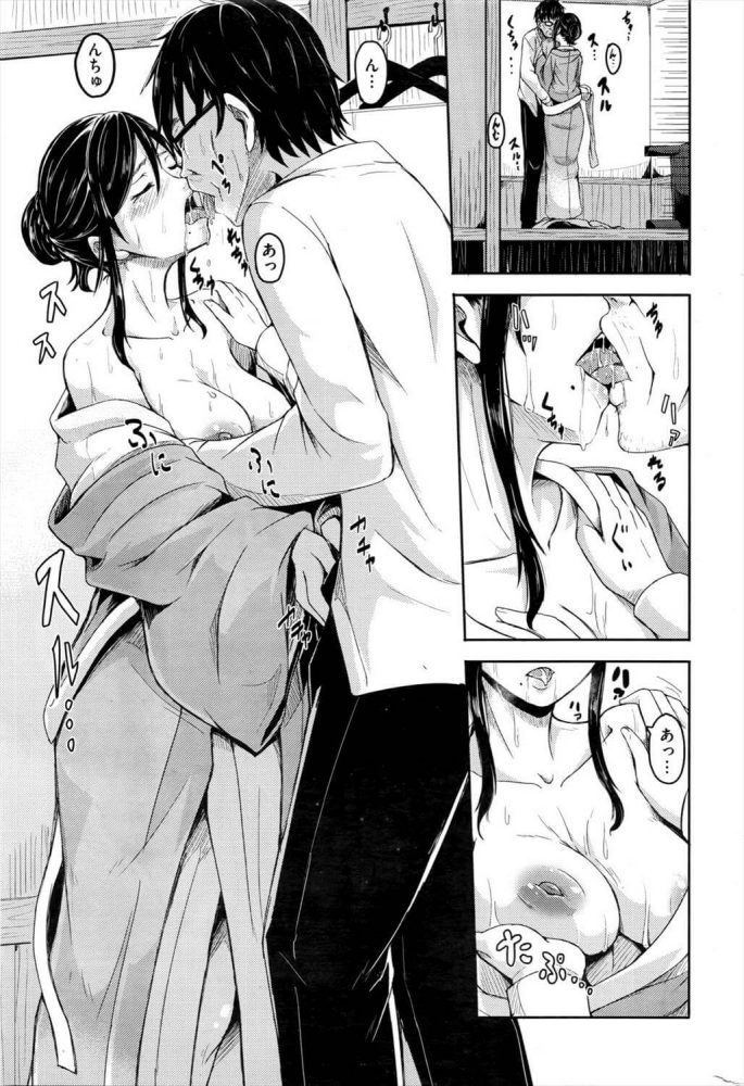 【エロ漫画】やくそく【ハードボイルドよし子 エロ同人】 (7)