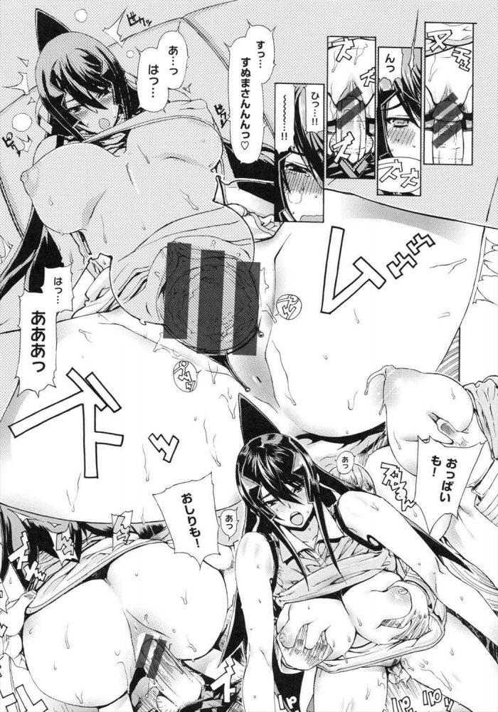 【エロ漫画】Hスケッチ!【無料 エロ同人】 (17)