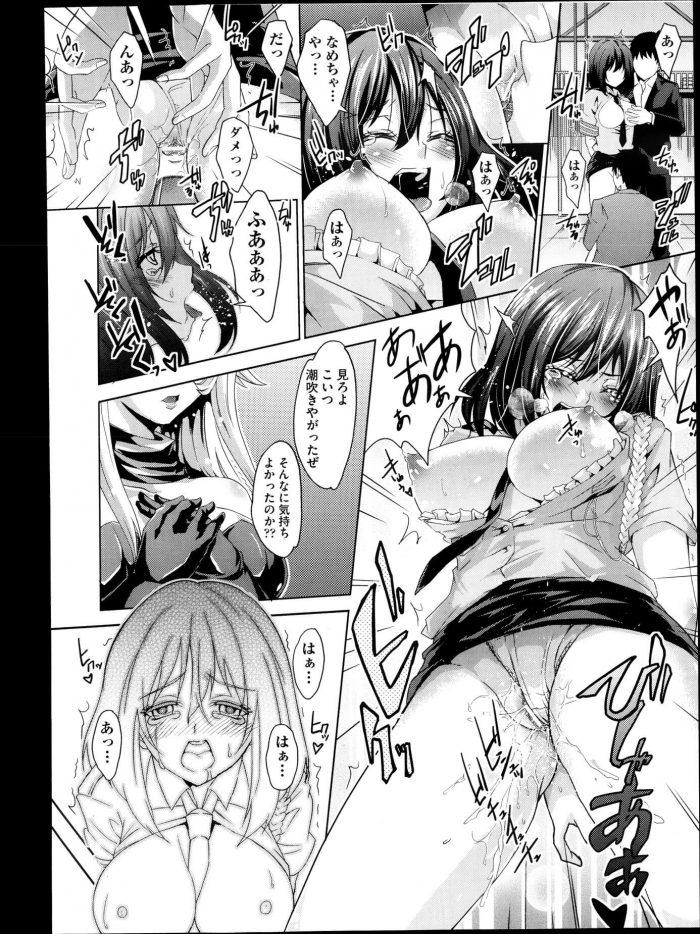 【エロ漫画】危ない逃走劇【無料 エロ同人】 (12)