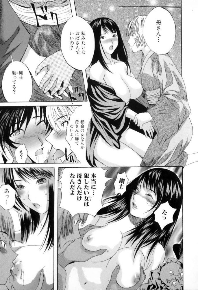 【エロ漫画】南方秘儀【無料 エロ同人】 (7)
