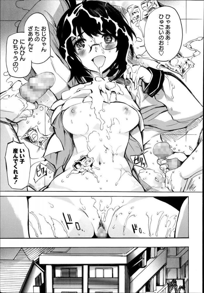 【エロ漫画】妹はザーメンビッチ♡【無料 エロ同人】 (15)