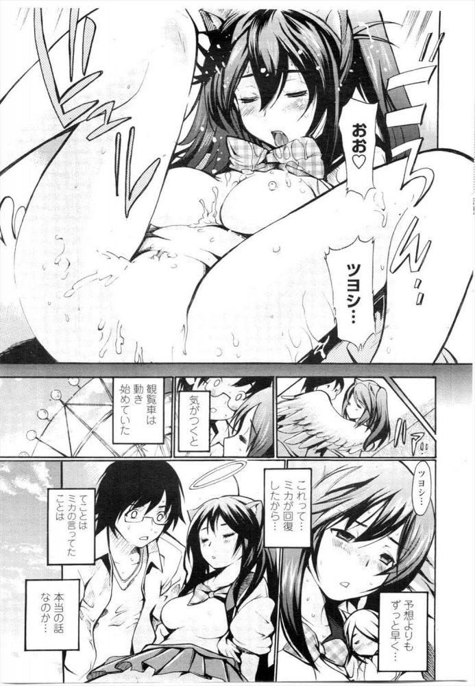 【エロ漫画】ゆるまげどんっ【無料 エロ同人】 (31)