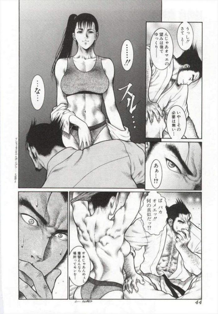 【エロ漫画】鉄の兄 鋼の妹【無料 エロ同人】 (8)