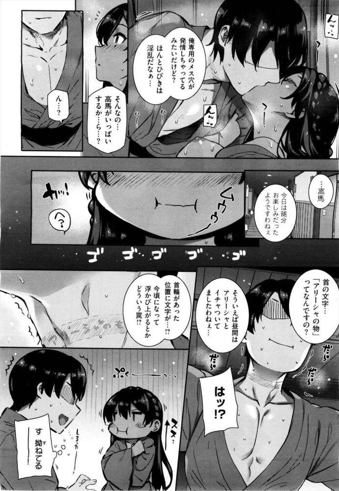 【エロ漫画】天使学園の海姦授業【無料 エロ同人】 (22)