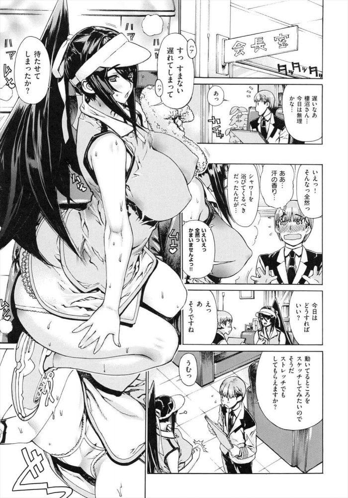 【エロ漫画】Hスケッチ!【無料 エロ同人】 (9)