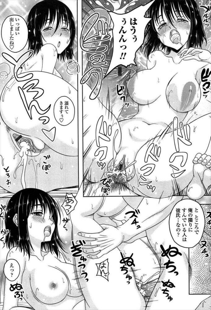 【エロ漫画】Angel Whisper【無料 エロ同人】 (11)