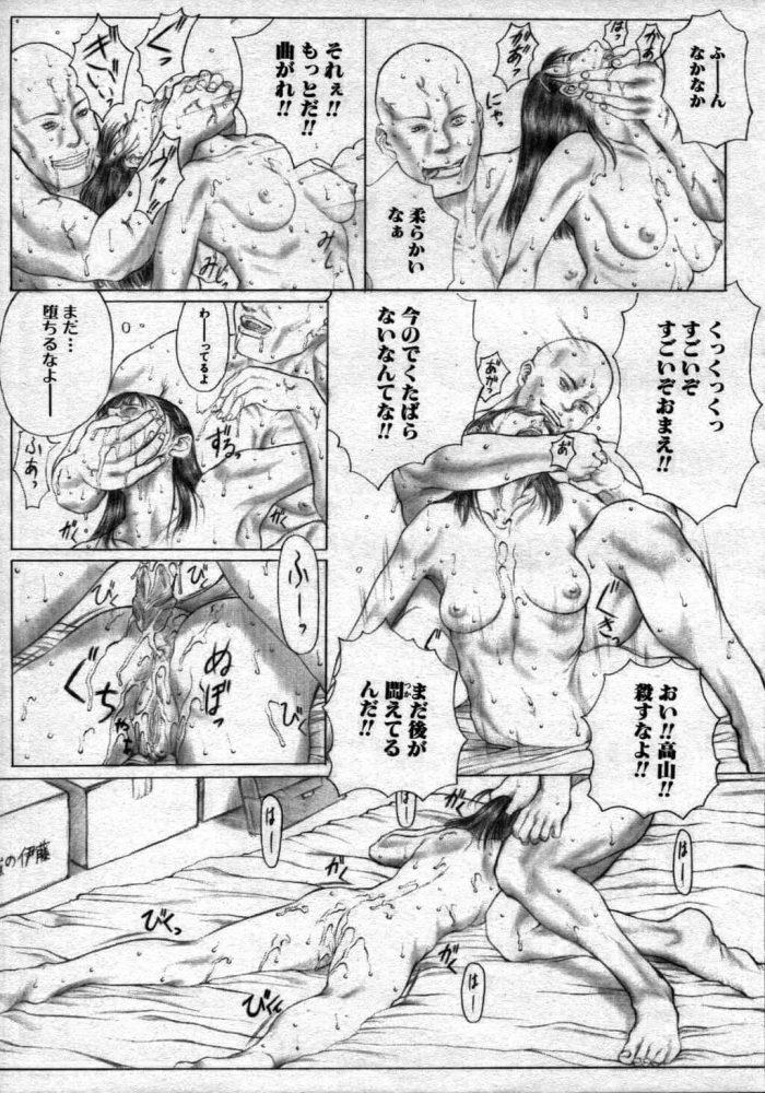 【エロ漫画】猫被りの住人達【無料 エロ同人】 (27)
