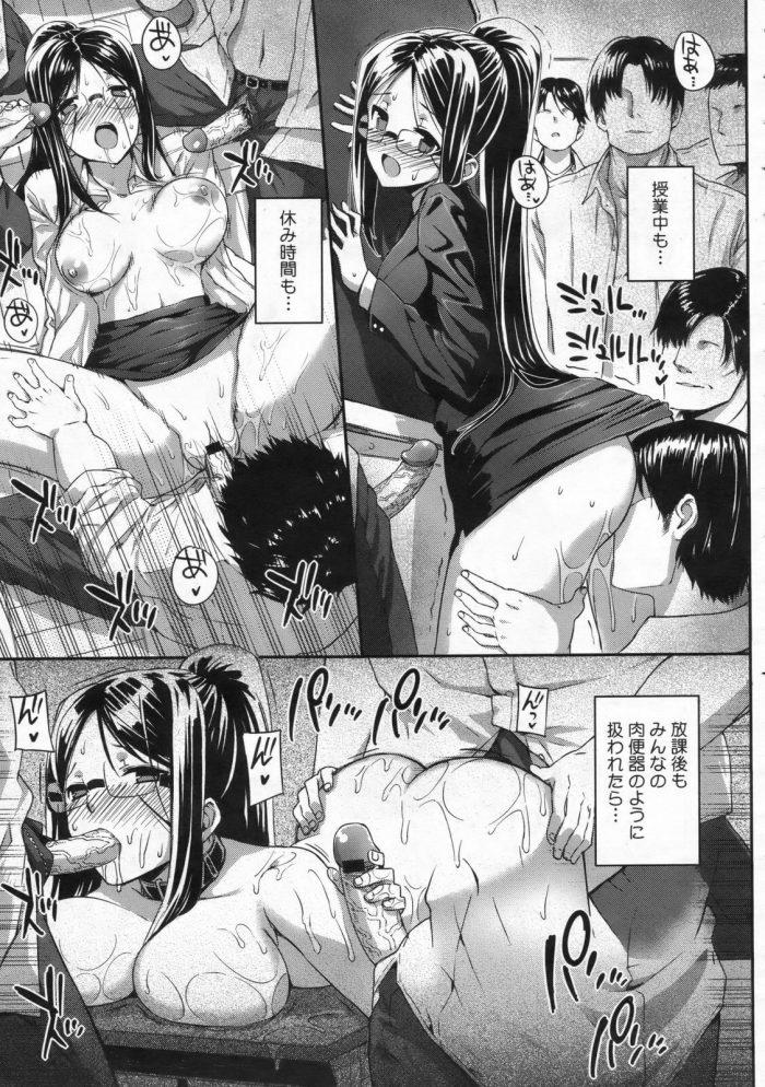 【エロ漫画】剣崎先生の性事情【無料 エロ同人】 (17)