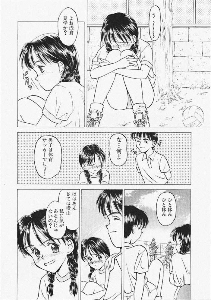 【エロ漫画】勝負あり!?【無料 エロ同人】 (4)