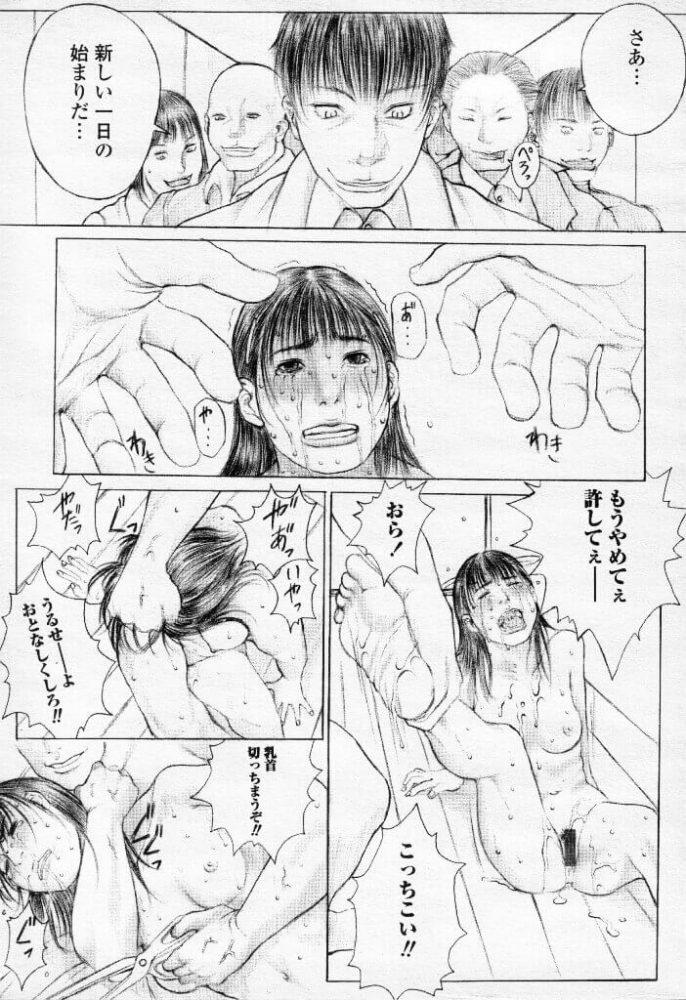 【エロ漫画】猫被りの住人達【無料 エロ同人】 (39)