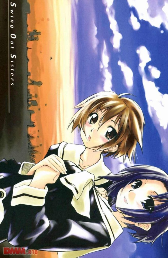 【エロ漫画】Swing Out Sisters#1【無料 エロ同人】 (2)