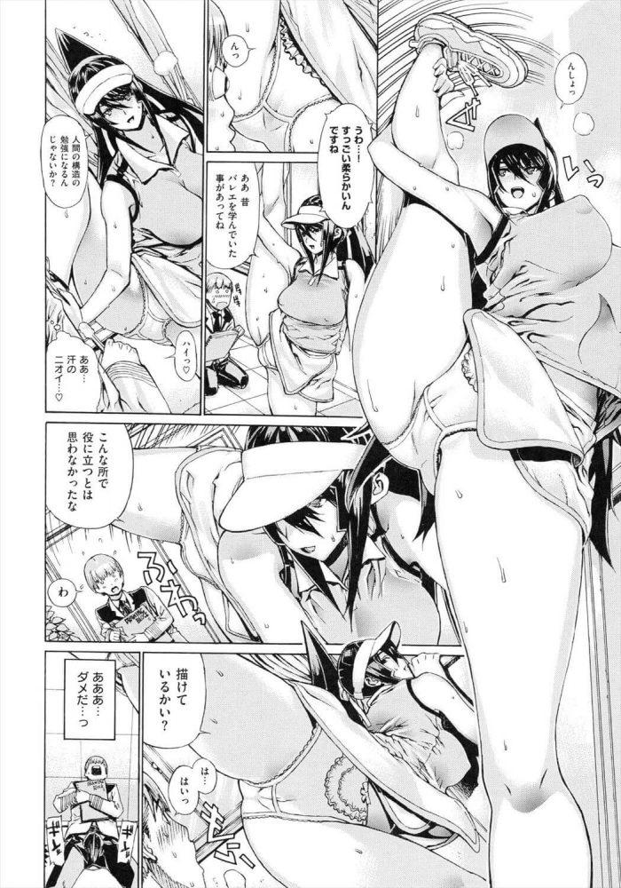 【エロ漫画】Hスケッチ!【無料 エロ同人】 (10)