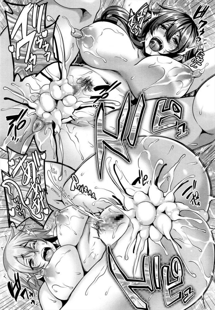 【エロ漫画】見栄っ張りスワッピング【無料 エロ同人】 (19)