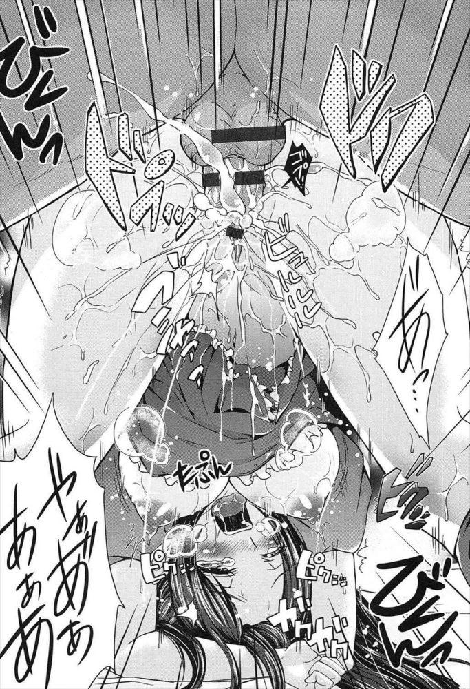 【エロ漫画】リアルラブドール 全2話【無料 エロ同人】 (19)